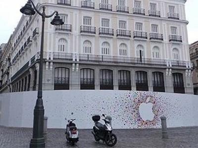 Tienda Apple en Puerta del Sol